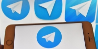 Защитники Telegram из 13 стран просят Google, Apple, Microsoft о помощи - VladTime.Ru